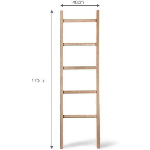 Hambledon Towel Ladder
