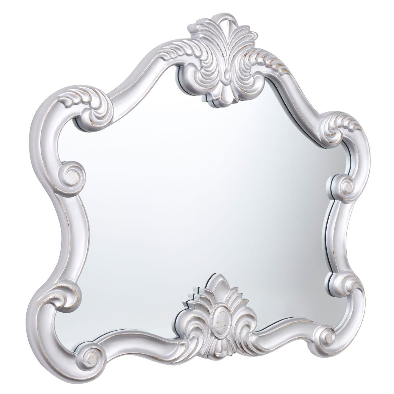 Monroe Silver Wall Mirror